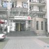 Klinik Rotes Kreuz (1)